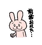 ぼっちうさぎ(個別スタンプ:07)