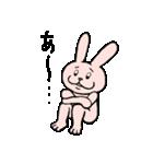 ぼっちうさぎ(個別スタンプ:08)