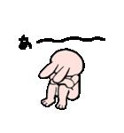 ぼっちうさぎ(個別スタンプ:09)