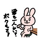 ぼっちうさぎ(個別スタンプ:14)
