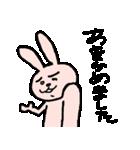 ぼっちうさぎ(個別スタンプ:17)