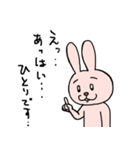 ぼっちうさぎ(個別スタンプ:30)