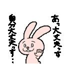 ぼっちうさぎ(個別スタンプ:32)