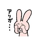 ぼっちうさぎ(個別スタンプ:34)