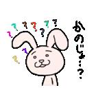 ぼっちうさぎ(個別スタンプ:36)