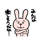 ぼっちうさぎ(個別スタンプ:39)