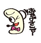 ちょれぎ君ととっぽぎ君(個別スタンプ:08)