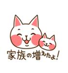 九州んにき3(個別スタンプ:01)