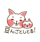 九州んにき3(個別スタンプ:02)