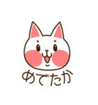 九州んにき3(個別スタンプ:03)
