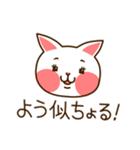 九州んにき3(個別スタンプ:04)