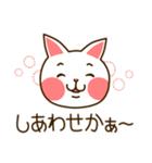 九州んにき3(個別スタンプ:07)