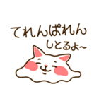 九州んにき3(個別スタンプ:08)