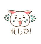 九州んにき3(個別スタンプ:09)