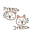 九州んにき3(個別スタンプ:10)