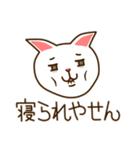 九州んにき3(個別スタンプ:11)