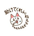 九州んにき3(個別スタンプ:12)