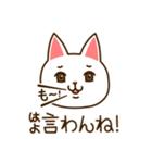 九州んにき3(個別スタンプ:13)