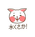 九州んにき3(個別スタンプ:14)