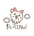 九州んにき3(個別スタンプ:15)