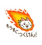 九州んにき3(個別スタンプ:16)