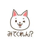 九州んにき3(個別スタンプ:17)