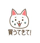 九州んにき3(個別スタンプ:18)