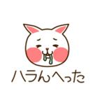 九州んにき3(個別スタンプ:19)
