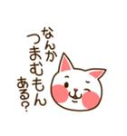 九州んにき3(個別スタンプ:20)