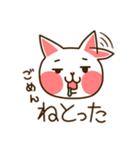 九州んにき3(個別スタンプ:21)