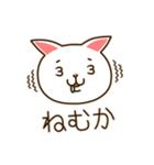 九州んにき3(個別スタンプ:22)