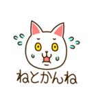 九州んにき3(個別スタンプ:23)