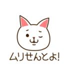 九州んにき3(個別スタンプ:24)