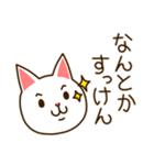九州んにき3(個別スタンプ:25)