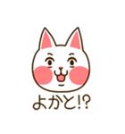 九州んにき3(個別スタンプ:26)