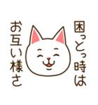 九州んにき3(個別スタンプ:27)