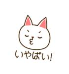 九州んにき3(個別スタンプ:29)