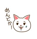 九州んにき3(個別スタンプ:30)