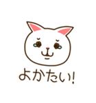 九州んにき3(個別スタンプ:32)