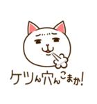 九州んにき3(個別スタンプ:33)