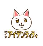 九州んにき3(個別スタンプ:34)