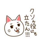九州んにき3(個別スタンプ:35)