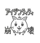 九州んにき3(個別スタンプ:36)