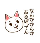 九州んにき3(個別スタンプ:37)