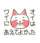 九州んにき3(個別スタンプ:38)