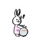 うさぎの母さん(個別スタンプ:01)