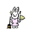 うさぎの母さん(個別スタンプ:05)