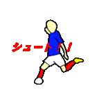 サッカー選手スタンプ(個別スタンプ:5)