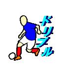 サッカー選手スタンプ(個別スタンプ:7)