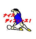 サッカー選手スタンプ(個別スタンプ:12)